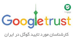 تور مجازی گوگل